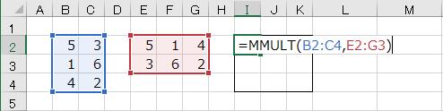 行列の積を求める数式の入力