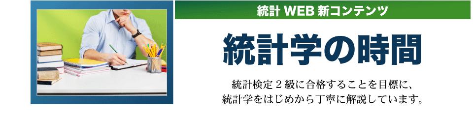 【三重】工作機械の電気制御設計 (No DMG森精機の求人