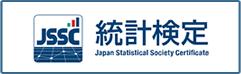 統計検定(R)バナー